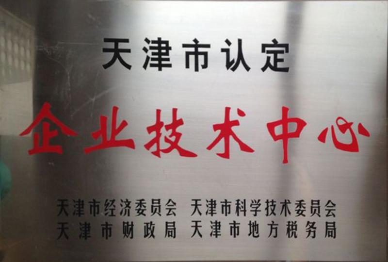天津太平洋化学欧宝体育直播平台下载有限公司